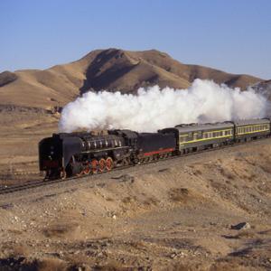 Shangri-La-Express