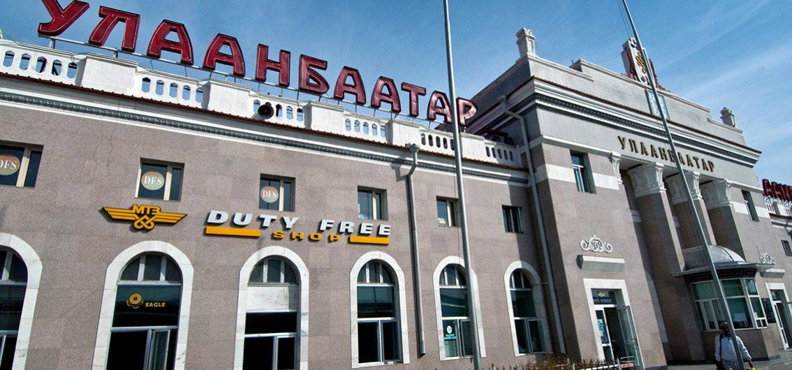 Bahnhof in Ulaan Baatar