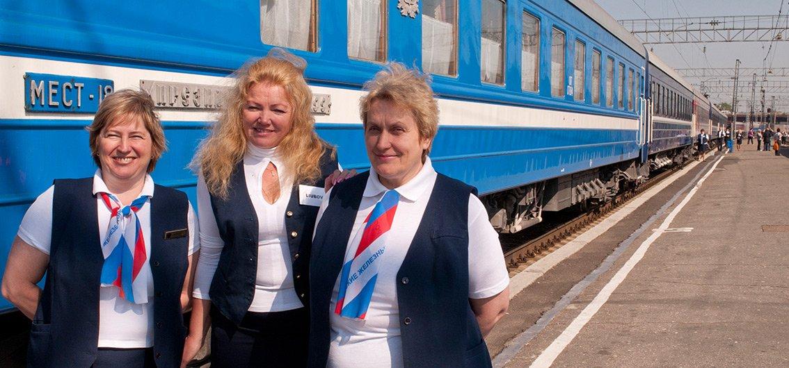 die netten Damen der Transsib